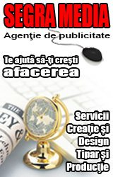 Banner Segra Media 160x250